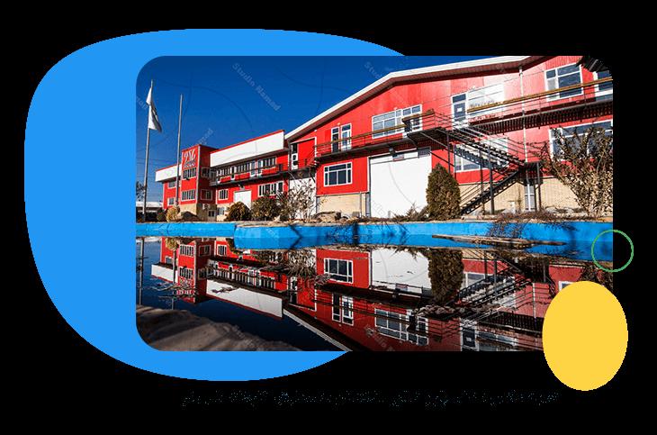 نمونه عکس فضای باز و نمای ساختمان به سفارش کارخانه بانی نو